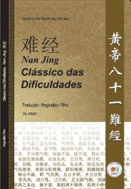 Nan Jing Clássico das Dificuldades