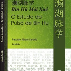 O Estudo do Pulso de Bin Hu