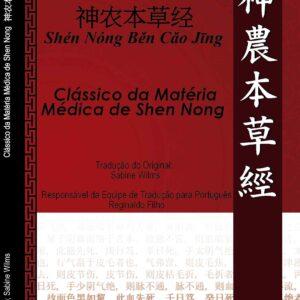 Clássico da Matéria Médica de Shen Nong